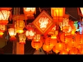 [4K] Nagasaki Lantern Festival 2017 長崎ランタンフェスティバル