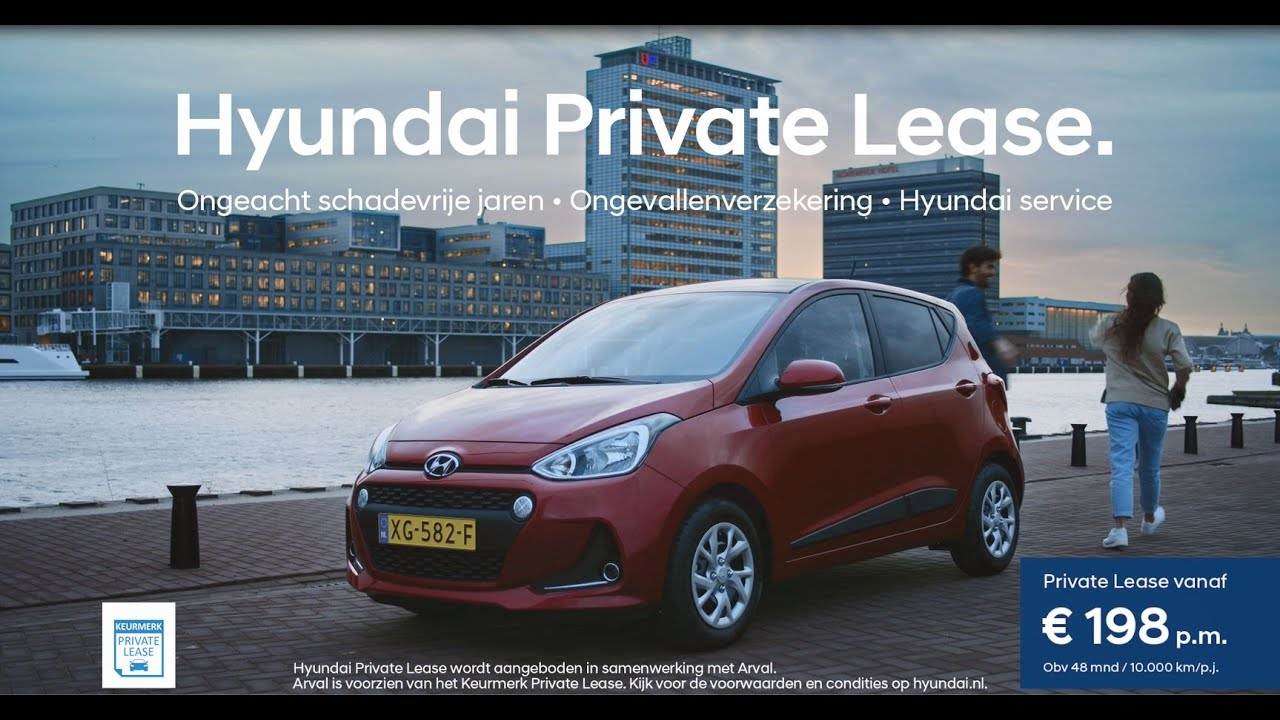 Hyundai Private Lease - YouTube