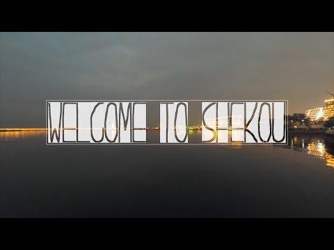 Shenzhen Unchained: Welcome to Shekou