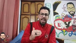 """حلقة 5 الموسم 5 """" تيكي تاكا """" :- الأهلى و الجيش .. و المركز الكوميدى !"""