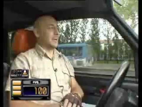 игра москва такси