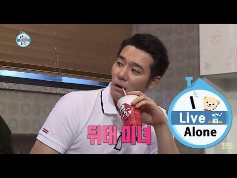 [I Live Alone] 나 혼자 산다 - Lee Tae-gon look at the back of the female 이태곤, 여자 볼 때