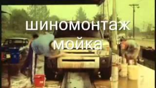 видео Поставить автомобиль на учет в Санкт-Петербурге