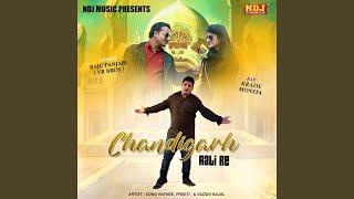 Chandigarh Aali Re