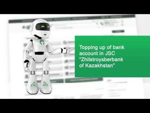 "Replenishment of deposit/credit account in ""Zhilstroysberbank Kazakhstan"""