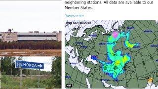 В Кремле скрывают страшную правду. Радиоактивное пятно