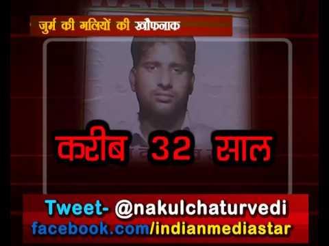 Tehqiqat Special Report ON Rahul khatta Full story