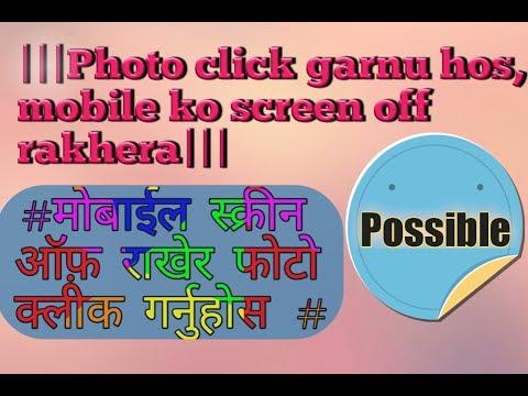 Photo click garnu hos camera on na gari|| मोबाइल को कैमरा ऑन न गरी फोटो क्लिक गर्नुहोस।