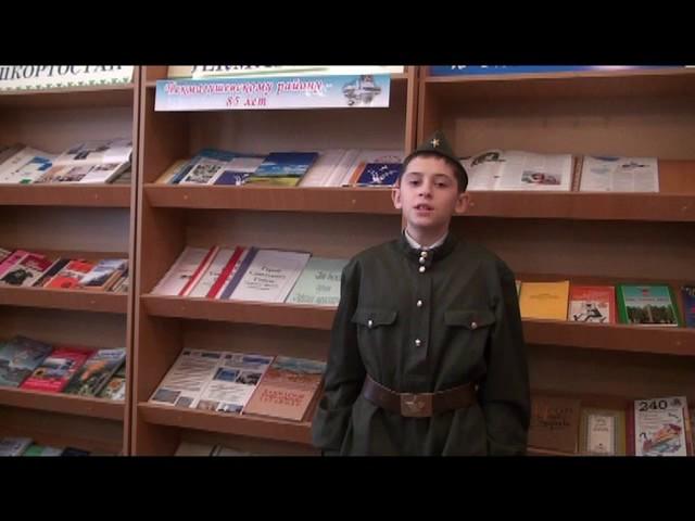 Изображение предпросмотра прочтения – АйнурСафин читает произведение «Рассказ танкиста» А.Т.Твардовского