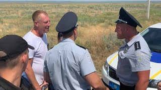 Полиция в Кирилловке издевается над отдыхающими