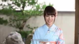 黑松好茶哉:: 好茶自然茶香日本人氣名模古川美有首度跨海代言。 採摘優...