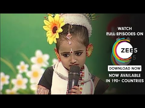 Rajo Queen Ek Saath 2017 | Webisode - 13 | Sarthak Tv