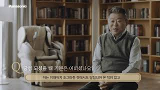 [파나소닉]안마의자_파나소닉 광팬 '오창국&#…