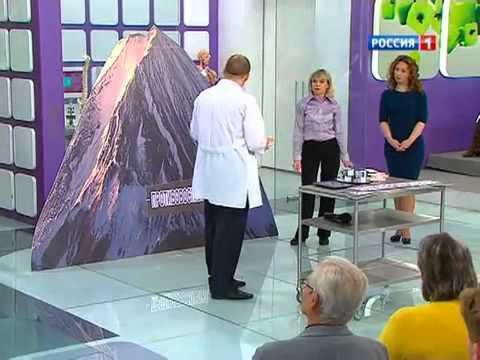 Мумие очищенное алтайское помогает при лечении очень