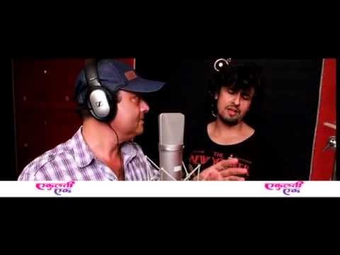 Ekulti Ek Sachin Pilgaonkar & Sou Nigam Singing