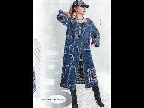 Cochet Patterns  For Free  crochet Jacket  2632