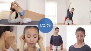 OSH Yoga 動画紹介 YUKA / YU 相楽のり子 動画 23