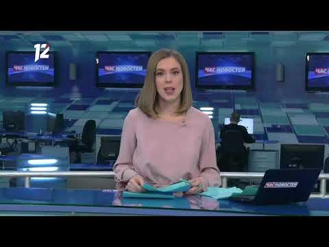 Омск: Час новостей от 13 января 2020 года (11:00). Новости