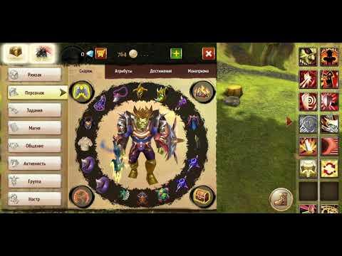 2019 что нового. Воины хаоса и порядка онлайн Order & Chaos Online MMORPG