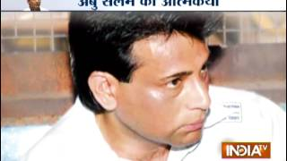 Confessions Of Don Abu Salem In His Diary - India TV