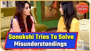 Gambar cover Kahaan Hum Kahaan Tum: Sonakshi tries to solve her family's misunderstanding