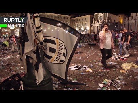 Видео давки после просмотра финала Лиги чемпионов в Турине