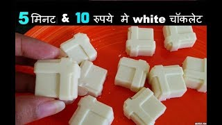 Minute White Chocolate Recipe Without Coconut Oil Cocoa Butter