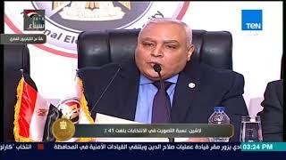 الرئيس | الهيئة الوطنية للانتخابات تعلن فوز الرئيس عبد الفتاح السيسي بفترة ولاية ثانية