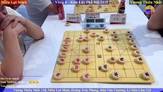 🔴 [Trực tiếp] Vương Thiên Nhất đại náo Kim Lặc Phổ Bôi 2019   Vòng 8