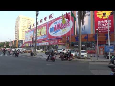 Haikou, Hainan, China - Part 3