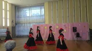 Испанский танец (пасодобль).