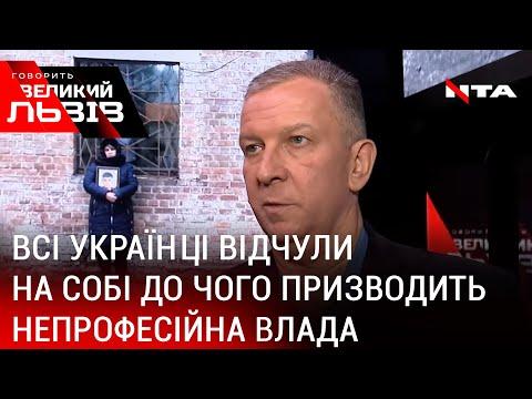 Телеканал НТА: Андрій Рева - про проблеми, з якими українці стикаються щодня