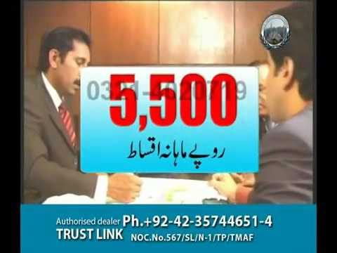 Islamabad Cooperative Housing Society Ads