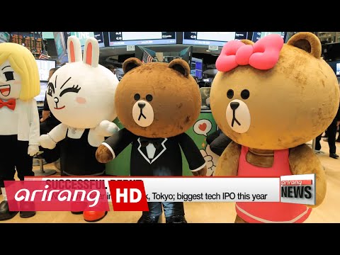 Naver subsidiary LINE makes IPO debut in New York, shares rise by 27%