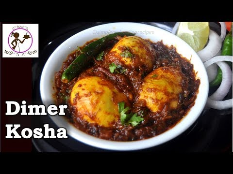 Dim er Kosha Recipe | Easy and Tasty Bengali Style Egg Curry | Dimer Kasha