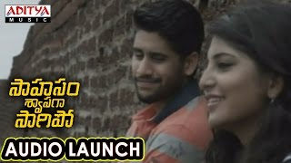 Download Hindi Video Songs - Taanu Nenu Song Launch At Saahasam Swaasaga Saagipo Audio Launch | AR Rahman