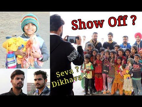 Seva Ya Dikhava ? | Seva krne jao odo Camera ghare bhul ke jaya kro | Short Film 2019