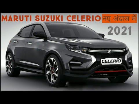 new-2020-maruti-suzuki-celerio-v2.0-next-generation-maruti-car-celerio-x-price-interior-launch-date