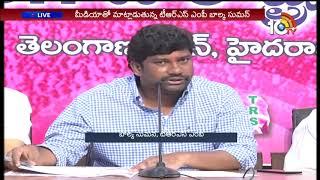 కాంగ్రెస్ పార్టీ గుండెల్లో రైల్ పరిగెడుతుంది...  Balka Suman Over KCR Speech   TRS Manifesto   10TV