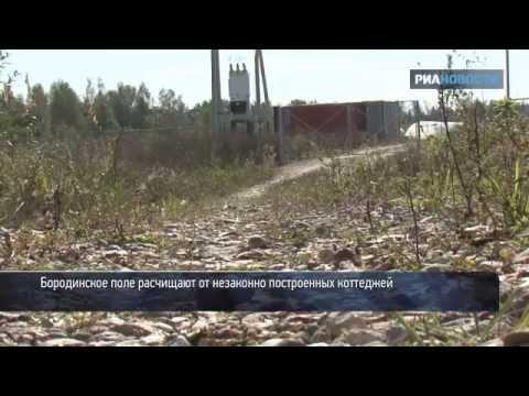 ЖК На Красных Партизан, Краснодар
