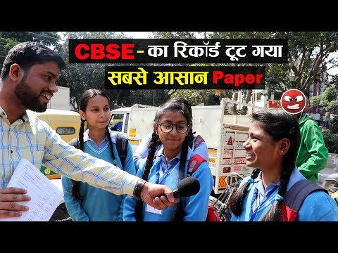 CBSE का सबसे आसान Paper || Student Reaction ,Review and Analysis on CBSE Accounts Exam