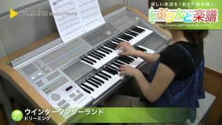 使用した楽譜はコチラ http://www.print-gakufu.com/score/detail/59301...