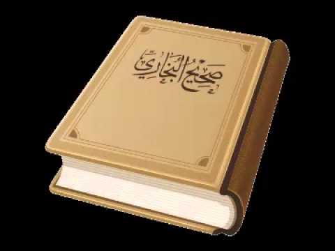 تحميل كتاب تفسير القران