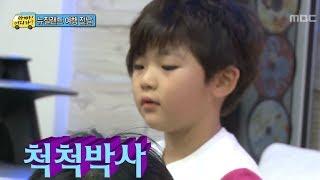 Lee Jun-soo