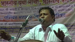 Bamcef - Waman Meshram - महाराष्ट्र भूषण अवार्ड