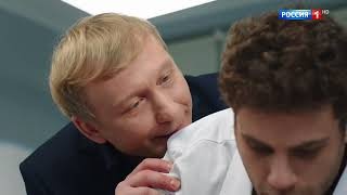 Доктор Рихтер 16 серия 2017 Мелодрама драма фильм сериал HDTVRip AVC