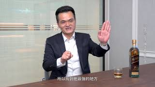 【THE POINT POST】ISSUE.20 大人物專訪──淬煉成就不凡 帝亞吉歐台灣分公司總經理  王孝倫