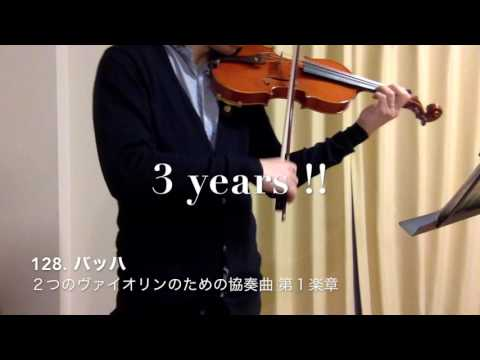 Violin Beginner - 4 Years Progress