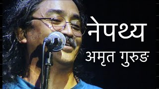 Dishanirdesh  with Amrit Gurung (Nepathya)