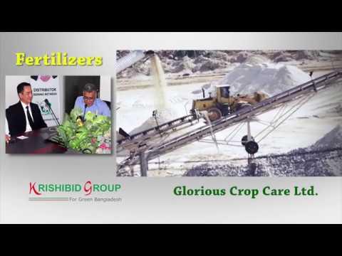 Glorious Crop Care Ltd 2